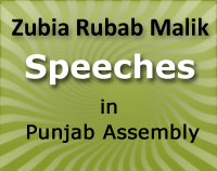 Speeches in Punjab Assembly